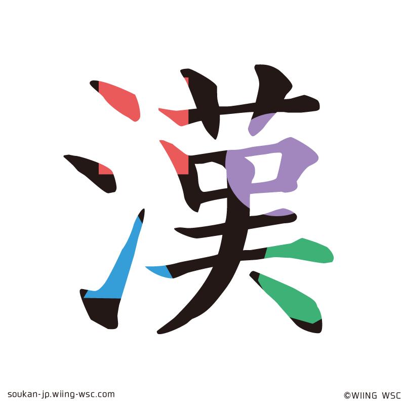 What is Sokan Japan?